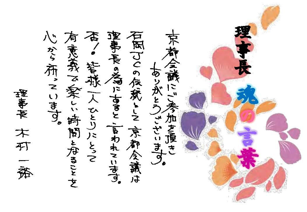 しおり2-1_ページ_2